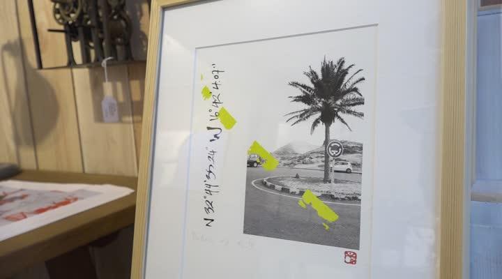 Thumbnail Un peintre brestois loue ses tableaux